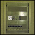 Stromzähler, nur in leicht zugänglichen Räumen
